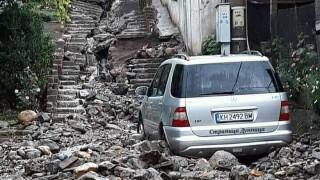 Наводнението в Дупница срути улица