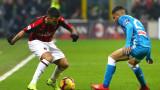 Ръководството на Севиля обяви привличането на Сусо от Милан