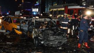Мощен атентат разтърси центъра на Анкара