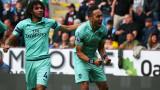 Арсенал остана извън Топ 4, ще спасява сезона с Лига Европа