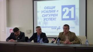 Кошлуков: РБ е шансът на десните да имат представителство в парламента