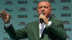 Ердоган: Турция разследва атаката в Утрехт