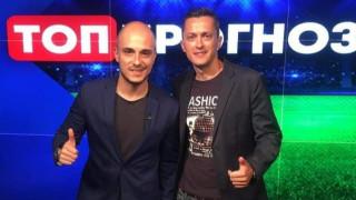 """""""Топ прогнози"""" с нов формат и Христо Янев в студиото!"""