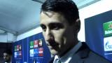 Александров: Рибейро иска да мачкаме съперниците