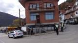 Белград: Българските лекари в Босилеград нямаха разрешително