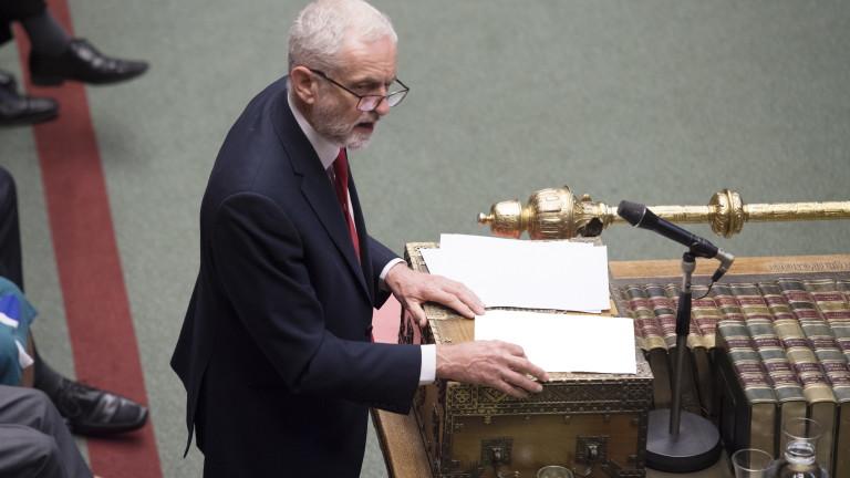 Лидерът на опозиционната Лейбъристка партия на Великобритания Джеръми Корбин ще