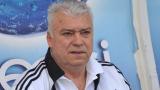 Христо Бонев: Ераносян донесе обединение в Локомотив