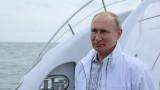 """Независим руски новинарски сайт спира заради обявяването му за """"чуждестранен агент"""""""