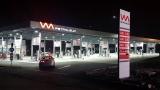 Марешки отвори в София най-голямата бензиностанция на Балканите