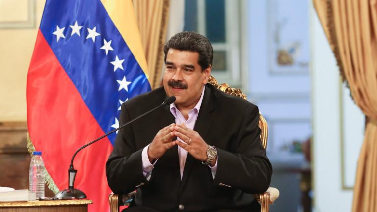 Президентът на Венецуела Николас Мадуро заяви, че е готов за