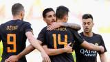 Рома загря за реванша с Ливърпул с бой над Киево