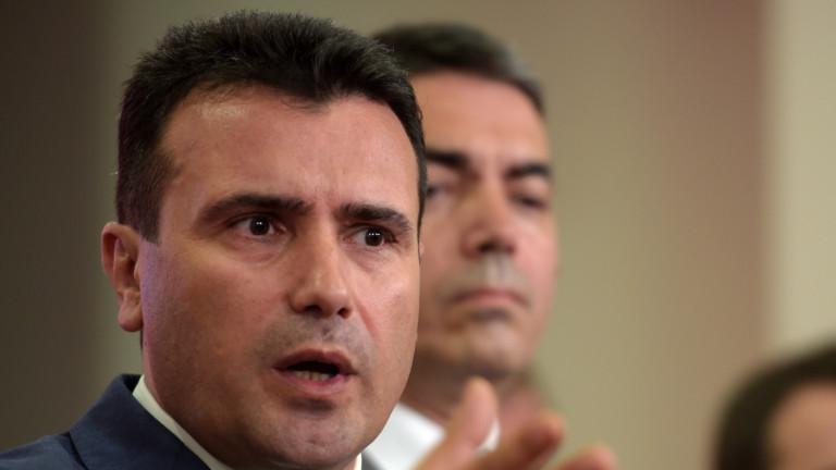 Премиерът на Македония Зоран Заев съобщи, че още през 2012