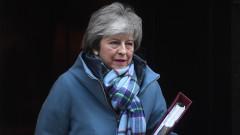 Мей обмисля алтернативи за раздялата с ЕС
