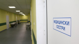 Разследват медицинска сестра за кражба от починал пациент