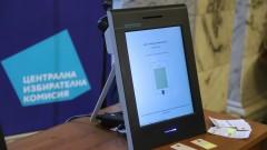 Софтуерни проблеми с машините за гласуване и в Добрич