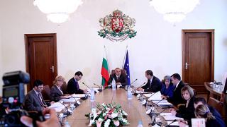 Осма кръгла маса с правителството на България