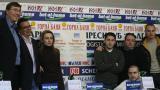 Благотворителен турнир в подкрепа на Георги Огнянов
