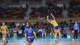Решителните срещи за определяне на волейболните шампионки ще бъдат излъчени по телевизията