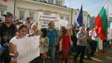 Синоптиците на протест - искат НИМХ да се извади от БАН