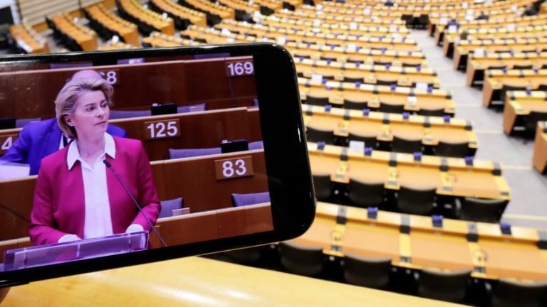 Изпълнителната власт на Европейския съюз предупреди държавите-членки във вторник, че