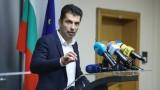 Пълен консенсус: Бизнесът подкрепи кабинета за актуализацията на бюджета