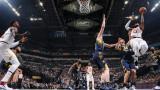 Резултати от срещите в НБА от сряда, 23 януари