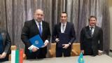 Красен Кралев участва в 15-ата Конференция на министрите на спорта към Съвета на Европа
