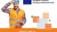 Фиктивни клаузи прикриват недекларирания труд, според изследване на АИКБ