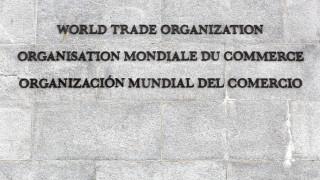 75 държави започнаха преговори за регулиране на електронната търговия
