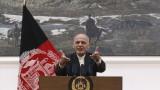 Президентът на Афганистан обяви условно прекратяване на огъня с талибаните за три месеца