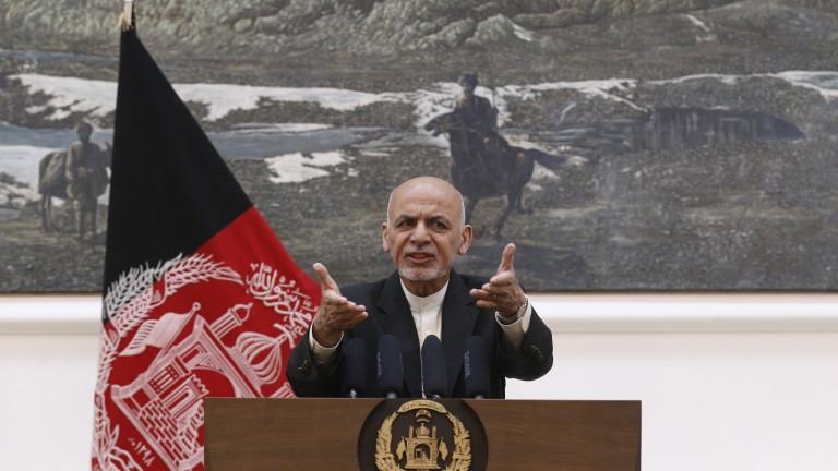 Афганистанският президент Ашраф Гани обяви условно прекратяване на боевете с