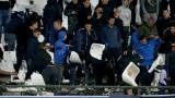 Стана ясно колко седалки са счупили феновете на Левски