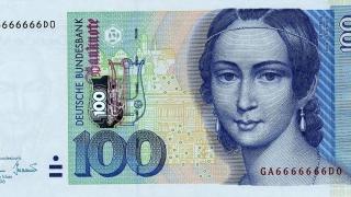 13 млрд. германски марки още не са сменени с евро