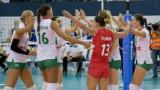 България стартира Евроволей 2017 с трудна победа