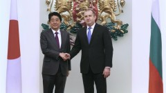 Румен Радев определи Япония за приоритетен партньор