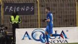Левски спечели домакинството си на Етър с 2:1