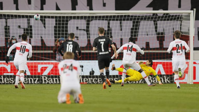Щутгарт и Борусия (Мьонхенгладбах) си вкараха четири гола