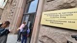 Петиция за нова процедура за Национална детска болница, за година - не е свършено нищо
