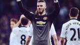 """""""Де Хеа не го чака нищо добро в Юнайтед"""""""