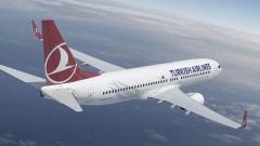 Turkish Airlines купува 40 от най-модерните самолети в света