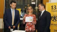 Левски представи юбилейна марка с лика на Георги Аспарухов