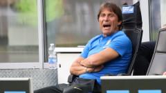 Антонио Конте: Моите отбори винаги играят за победа, без значение дали са фаворити