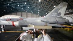 Тайван започна масово производство на далекобойна ракета