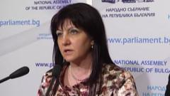Председателят на НС изказа съболезнования за загиналите в катастрофата в Ловешко