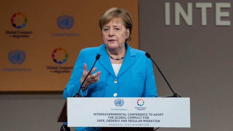 Германският канцлер Ангела Меркел определи приетия по-рано днес глобален пакт