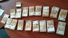 Откриха 241 000 евро в раницата на украинец, пътувал за Германия