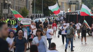 Протестът спря движението на трамваите 20 и 22