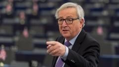 Юнкер се надява Великобритания да се присъедини отново към ЕС
