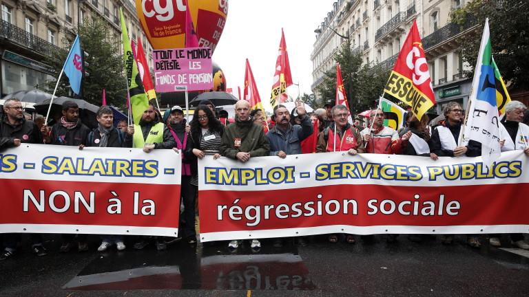 Стотици хиляди недоволни са участвали в протестите във Франция на 24 септември