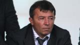 Дихонов: Симеон Славчев остава!